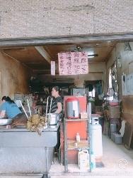 台湾を食べ尽す④台南で朝ごはんをはしごする_a0059035_23554832.jpg