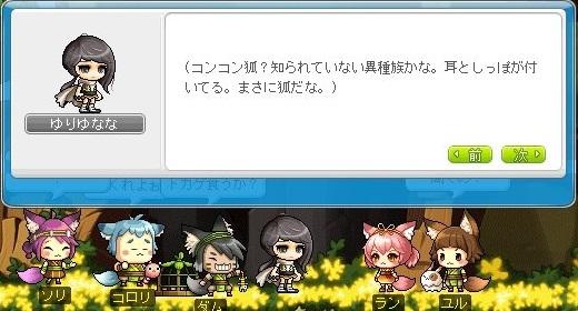 a0047837_20105839.jpg