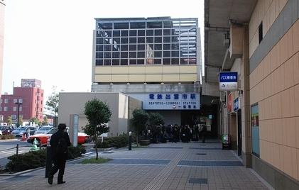 一畑電気鉄道 電鉄出雲市駅_e0030537_21544690.jpg
