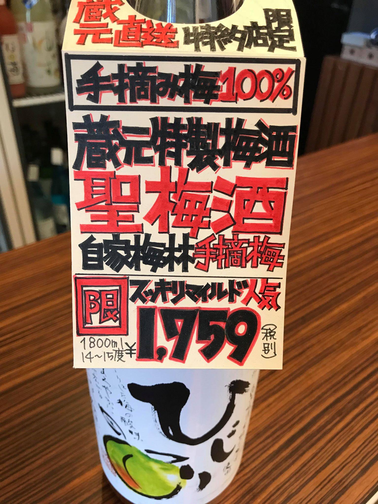 【日本酒】別注 かんとうのはな 直汲み中取り 純米大吟醸 無濾過生原酒 限定 新酒30BY_e0173738_10113474.jpg