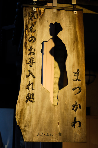 京都スナップ **_d0344864_20202972.jpg