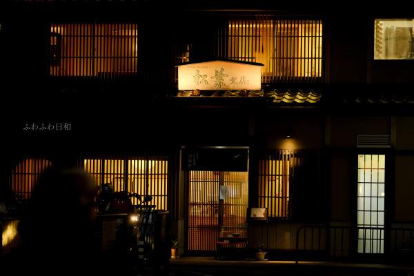 京都スナップ **_d0344864_20203570.jpg