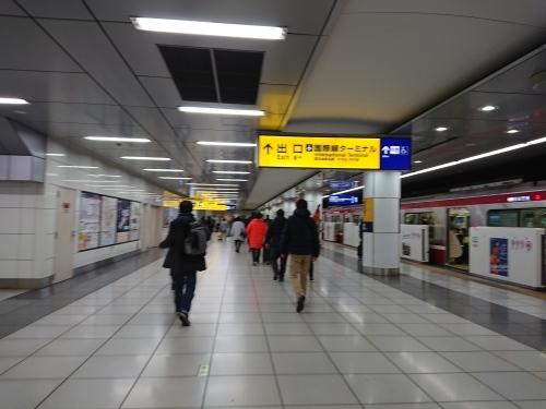 羽田空港落語会_c0100865_12000671.jpg