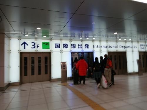 羽田空港落語会_c0100865_12002356.jpg