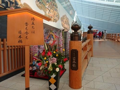 羽田空港落語会_c0100865_12071101.jpg