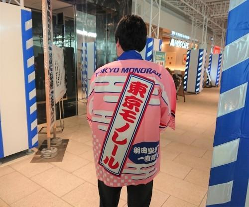 羽田空港落語会_c0100865_12135416.jpg