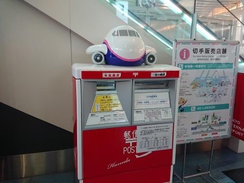 羽田空港落語会_c0100865_12184786.jpg