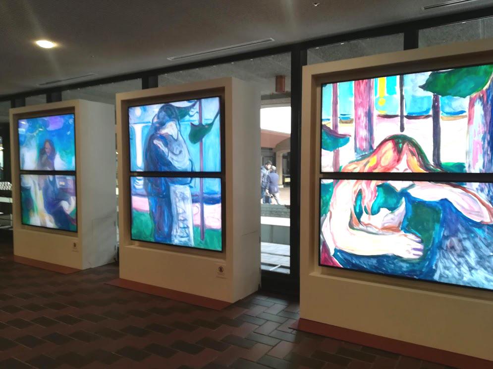 東京都美術館で開催中のムンク展_a0341668_14081611.jpg