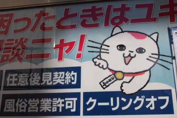 お初天神通り (大阪市北区)_c0001670_13023224.jpg
