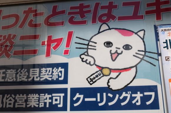 お初天神通り (大阪市北区)_c0001670_13023244.jpg