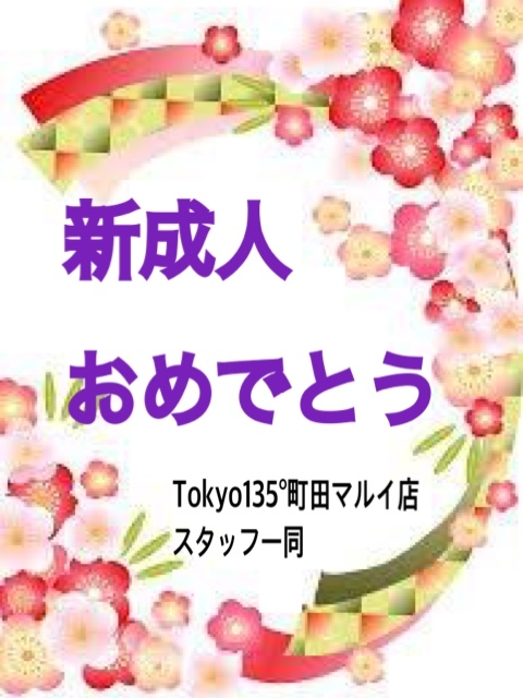 c0388697_19535513.jpg