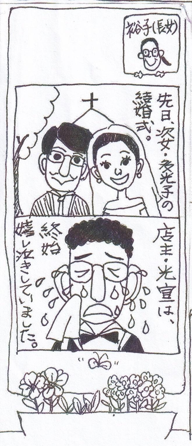板垣新聞_d0191211_15474343.jpg