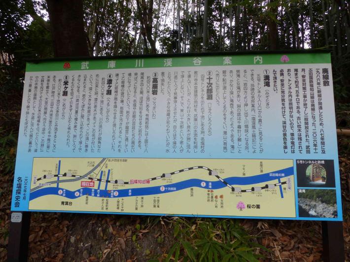 旧福知山線廃線敷ハイキング_f0296312_02051105.jpg
