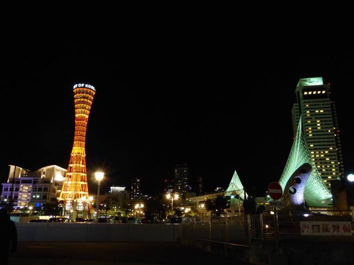神戸の夜と朝_f0296312_17260607.jpg