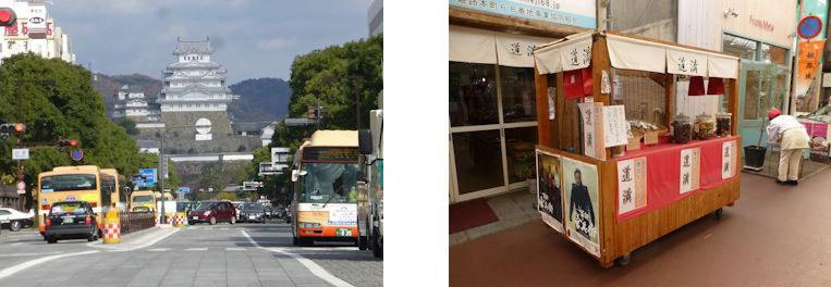 姫路・大阪・京都編(3):姫路城(15.12)_c0051620_18192926.jpg