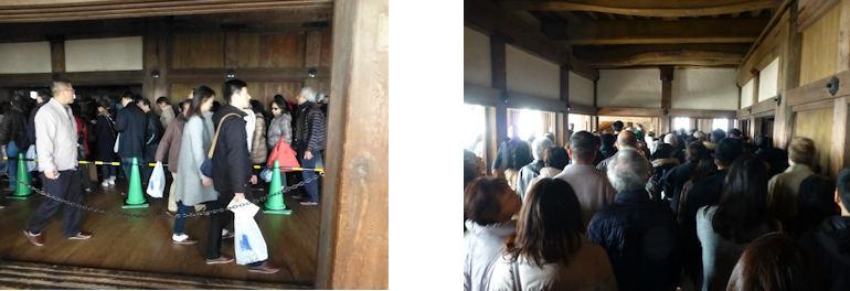 姫路・大阪・京都編(4):姫路城(15.12)_c0051620_20372135.jpg
