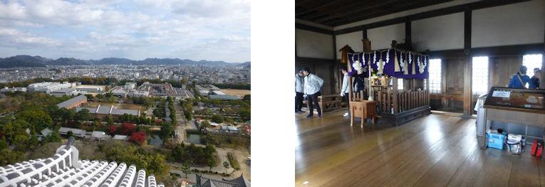 姫路・大阪・京都編(4):姫路城(15.12)_c0051620_2037474.jpg