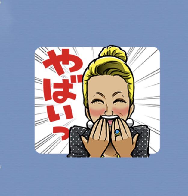 松澤壱子のLINEスタンプが出来ました!_f0215324_23335665.jpg