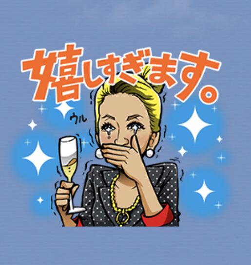 松澤壱子のLINEスタンプが出来ました!_f0215324_23345435.jpg