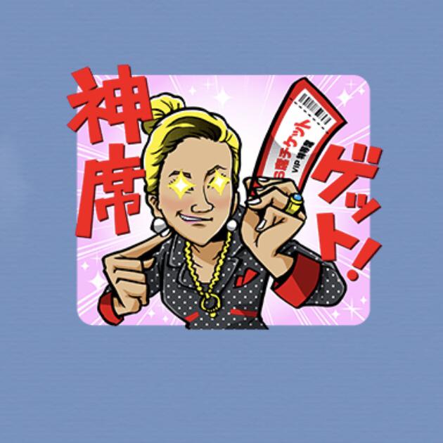 松澤壱子のLINEスタンプが出来ました!_f0215324_23345535.jpg