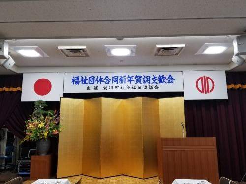 12日 神奈川愛川町にて♪_f0165126_13224824.jpg