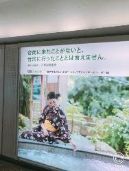台湾を食べ尽す⑥台南が発祥 担仔麺(タンツーメン)_a0059035_22114988.jpg