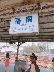 台湾を食べ尽す⑥台南が発祥 担仔麺(タンツーメン)_a0059035_22115129.jpg