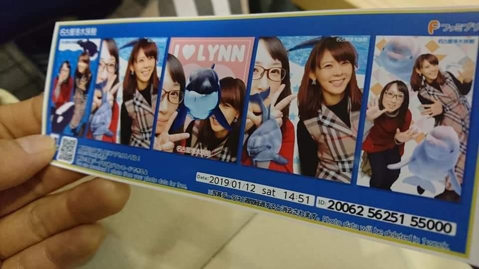 名古屋港水族館へいってきました!_f0373339_2192988.jpg