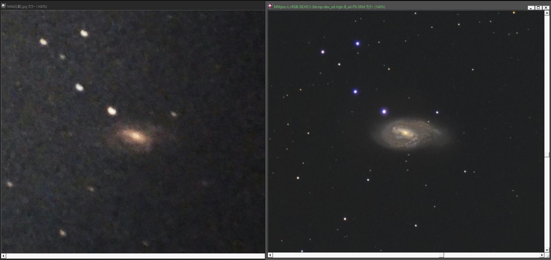 30年前に捕獲したしし座の『銀河トリオ』から・・・_f0346040_21181385.jpg