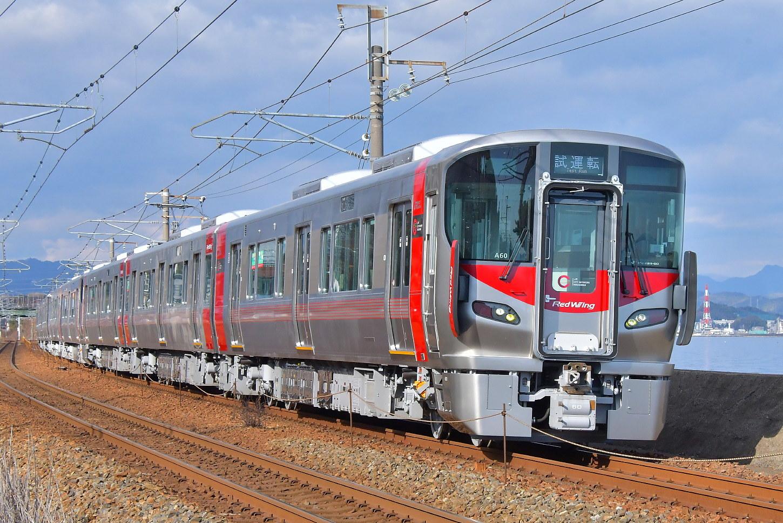 広島 227系A60・A62・S34編成R線試運転_a0251146_03244284.jpg