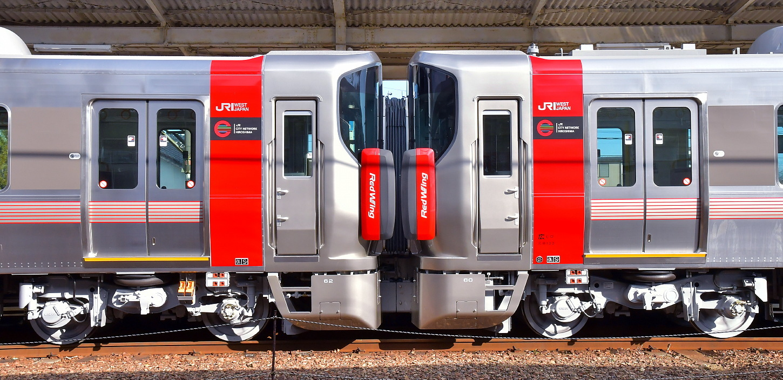 広島 227系A60・A62・S34編成R線試運転_a0251146_03253319.jpg