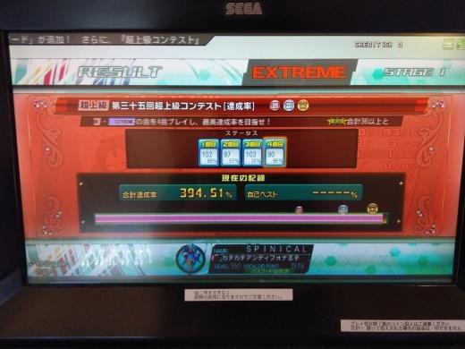 f0019846_16590532.jpg