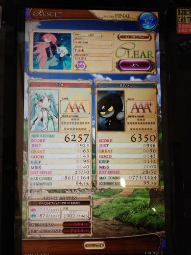 f0019846_20101176.jpg