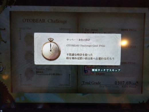f0019846_20132918.jpg