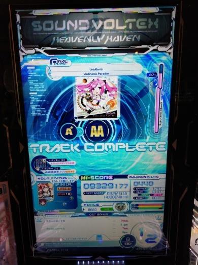 f0019846_20314667.jpg