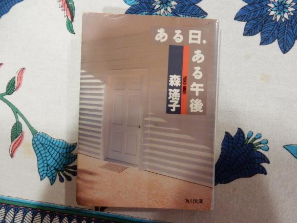 '19,1,14(月)恋する気持ち!_f0060461_06012972.jpg