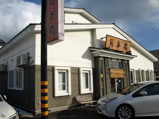 日本橋 その78(ホッキのバッテラ、ほっきの土瓶蒸し 他)_d0153062_09493753.jpg
