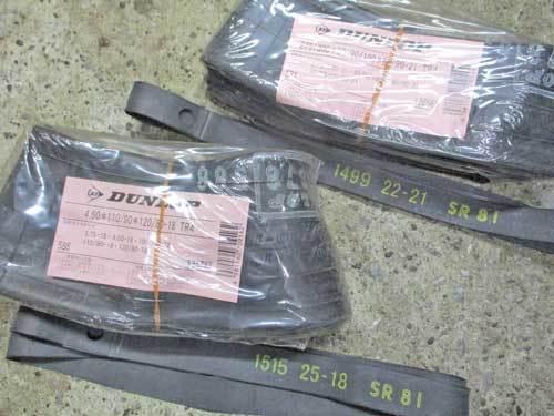 僕のセロー225Wにタイヤ交換でD603を装着~(^_^)/_c0086965_22592790.jpg