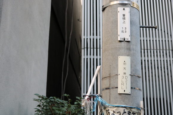 お初天神裏参道 (大阪市北区)_c0001670_19592545.jpg