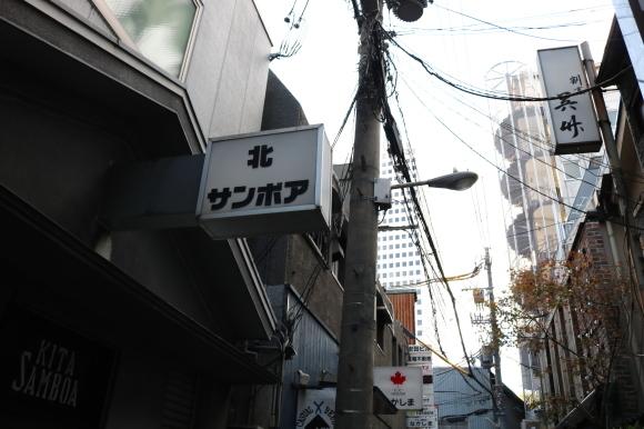 お初天神裏参道 (大阪市北区)_c0001670_20021543.jpg