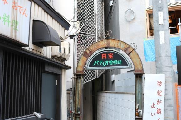 お初天神裏参道 (大阪市北区)_c0001670_20021592.jpg