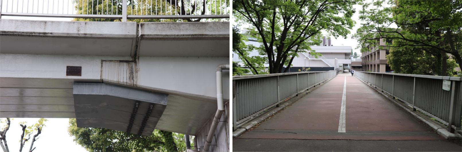 [多摩NTの橋ぜんぶ撮影PJ] No.26~30 弓の橋ほか_a0332275_17344985.jpg