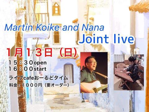 1月13日(日) Martin古池 &  Nana  ジョイントライブ_d0225380_00035206.jpg