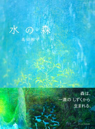 b0240382_22412581.jpg