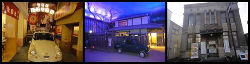 豊後高田、昭和の町_d0132289_18041799.jpg