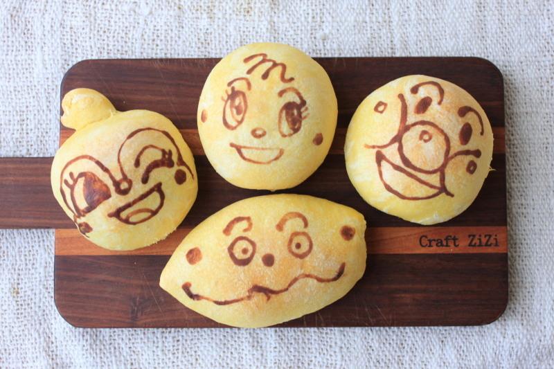 天然酵母でアンパンマンのかぼちゃクリームパンを作りました♪_a0154192_15502221.jpg
