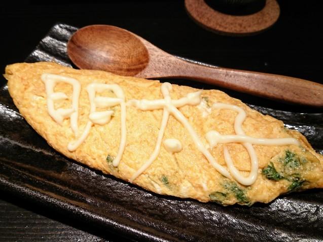 えべっさんの後は京都へ_e0167593_01014277.jpg