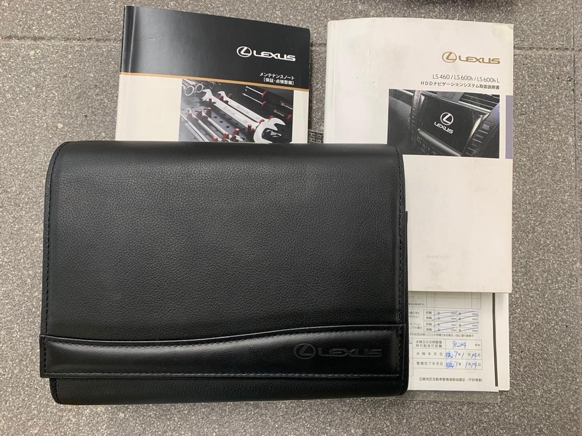 1月15日(火)本店ブログ♪600hバージョンS Iパッケージ 4WD 入りましたよー♪_b0127002_16485962.jpg