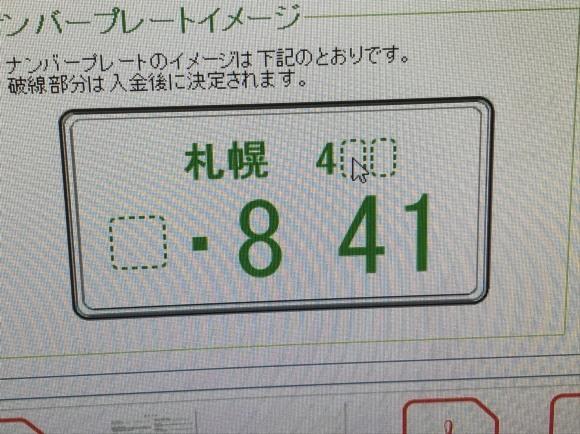1月15日(火)本店ブログ♪600hバージョンS Iパッケージ 4WD 入りましたよー♪_b0127002_18575271.jpg