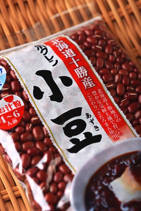 善哉〜小豆を煮てみる_b0175635_00274443.jpg